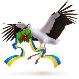 Дня независимости Украины